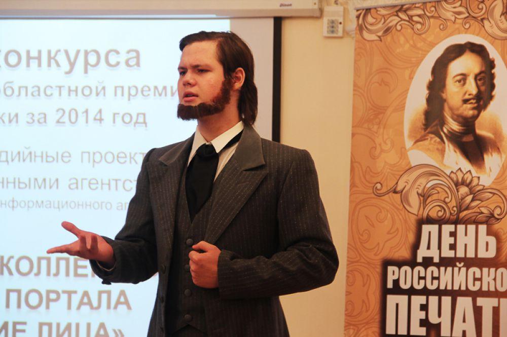 «Сергея Аксакова» узнали по бороде