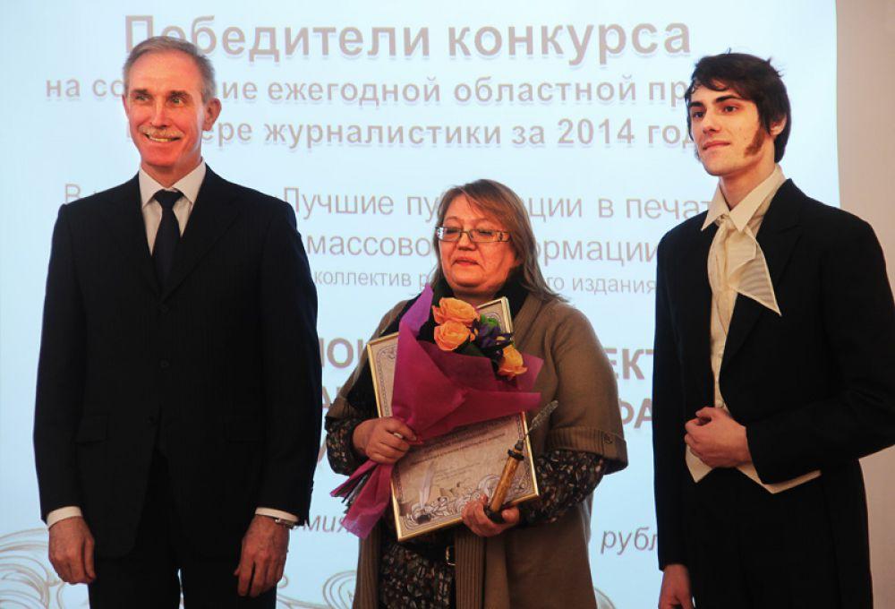 Редакционный коллектив «АиФ в Ульяновске» был награждён за лучшие публикации в печатных СМИ