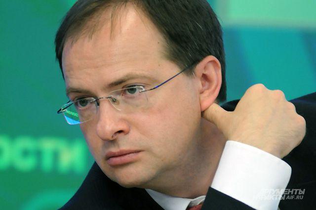 Владимир Мединский посетит Омск в конце января.