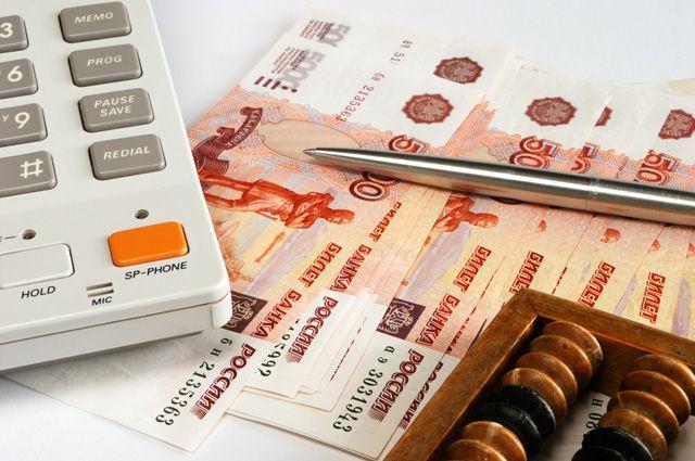 Положить деньги на счёт и сразу воспользоваться процентом предлагает Фонд Сбережения.