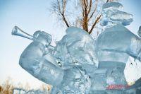 Ледовый городок «Беловодье».
