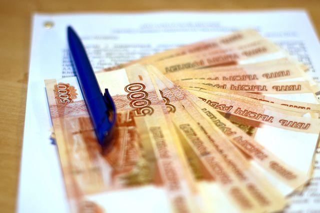 Сохранить и приумножить деньги можно в «Золотом фонде».