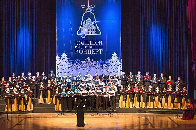Большой рождественский концерт в Приморском театре оперы и балета.
