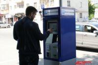 Час Х сдвинули. Платные парковки заработают в Петербурге с 1 мая