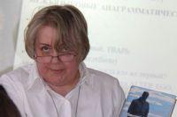 Мария Дмитровская.