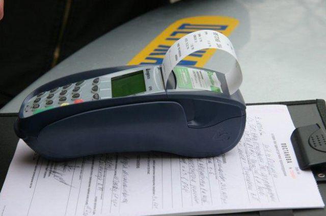 Мобильный терминал для уплаты штрафов