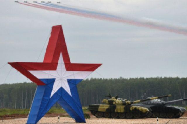 Знак «Армия России»