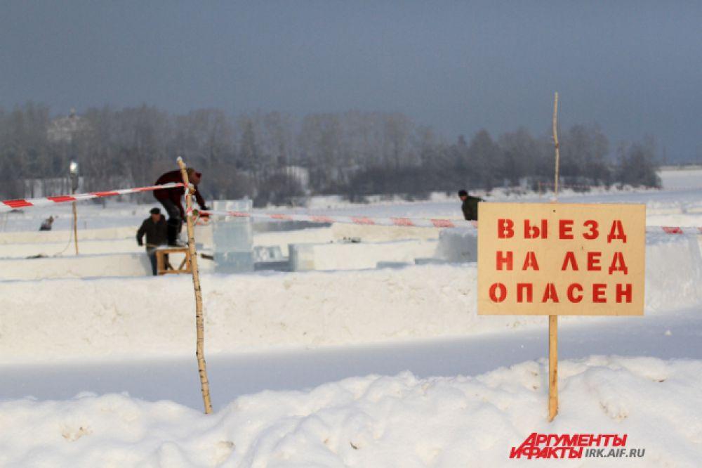 На машинах выезд на лед запрещен. Правила гласят, что к иордани можн оподходить только пешком.
