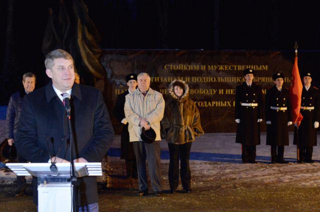 Александр Богомаз на торжественной церемонии открытия патриотического тура «Героический Крым» на Партизанской поляне, 3 января 2015 года.
