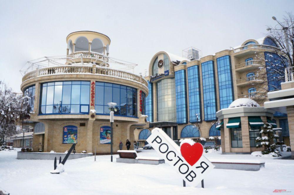 Ростов-на-Дону красив не только летом, но и зимой.