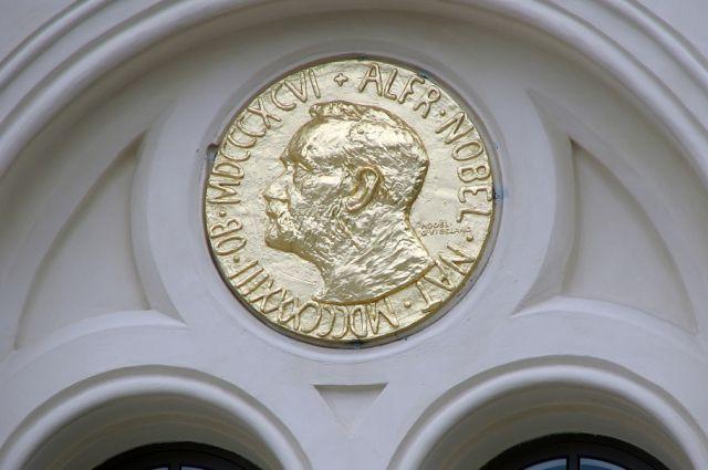 О нобелевских лауреатах в области литературы рассказывают в Омске.