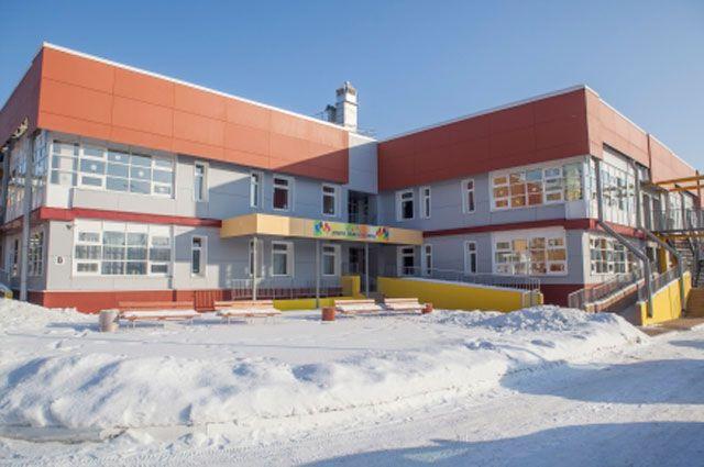 Новый детский сад в Иркутске.