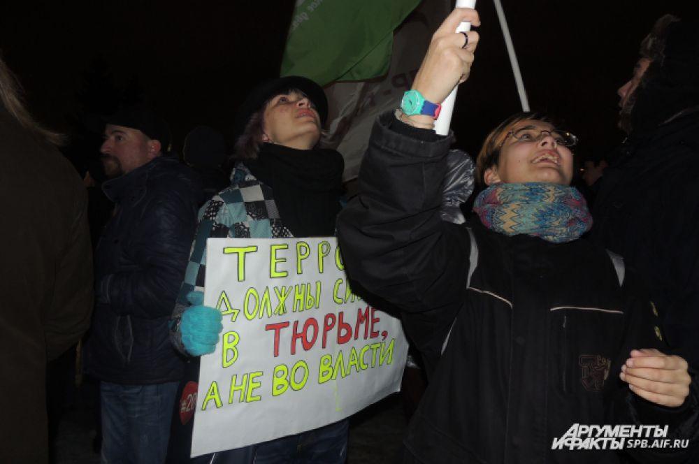 Активисты принесли с собой нарисованные плакаты.