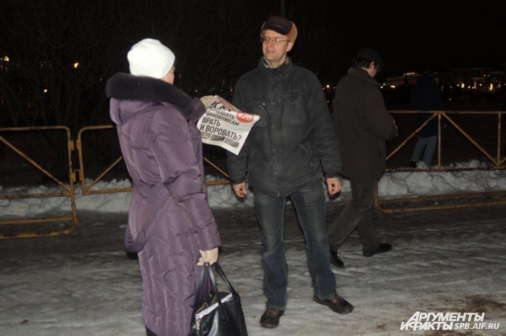 Оппозиционеры раздавали прохожим прессу.