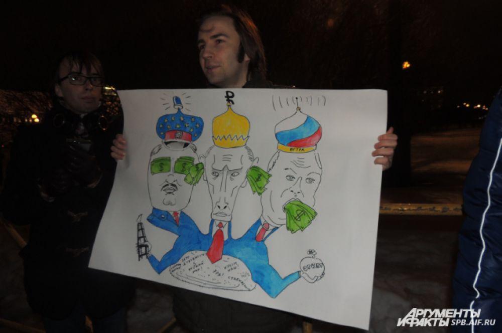 Среди насущных проблем активисты отметили пьянство, аппарат чиновников и нечестные суды.