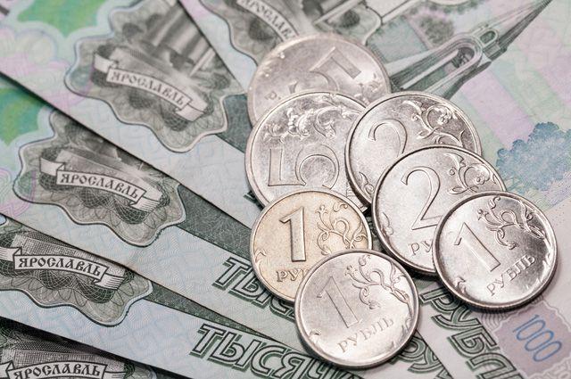 За оформление прицепа пришлось заплатить почти 61 тысячу рублей.