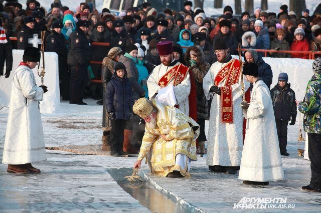 Праздник Крещения в Иркутске.