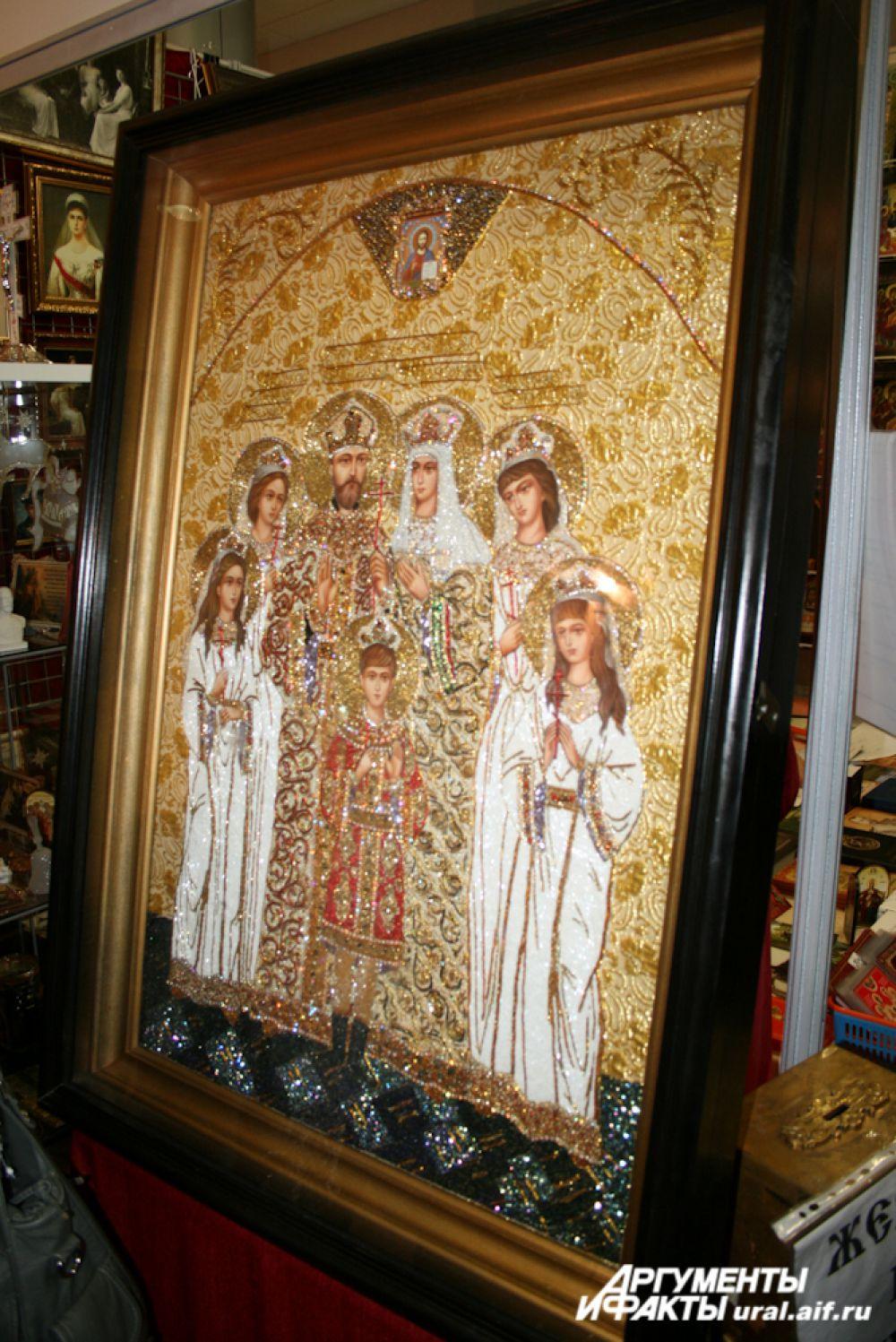 Икона Святых Царственный Страстотерпцев монастыря на Ганиной яме.