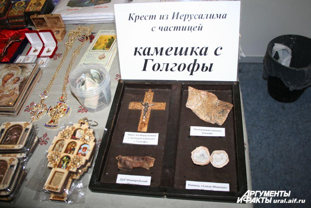 На Средний Урал прибыли святыни Иерусалима.