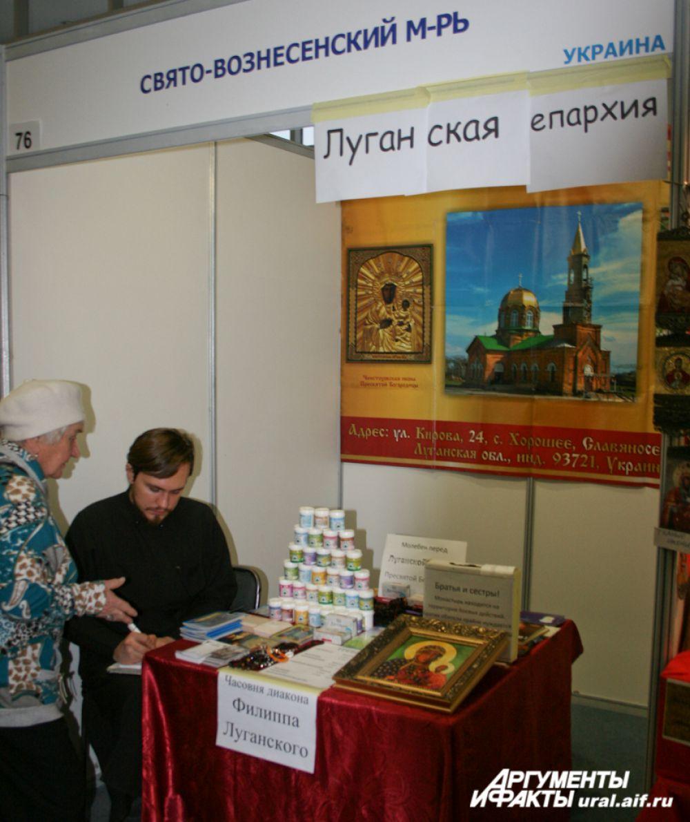Иноки Свято-Вознесенского монастыря Луганской епархии смогли добраться до Среднего Урала. Обитель находится в зоне боевых действий.