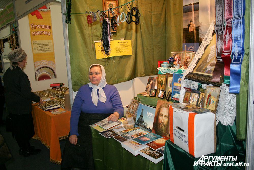 Православная Арктика – в выставке участвует самый северный монастырь из Североморска.