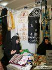Облачения для священнослужителей от Киево-Печерской лавры.