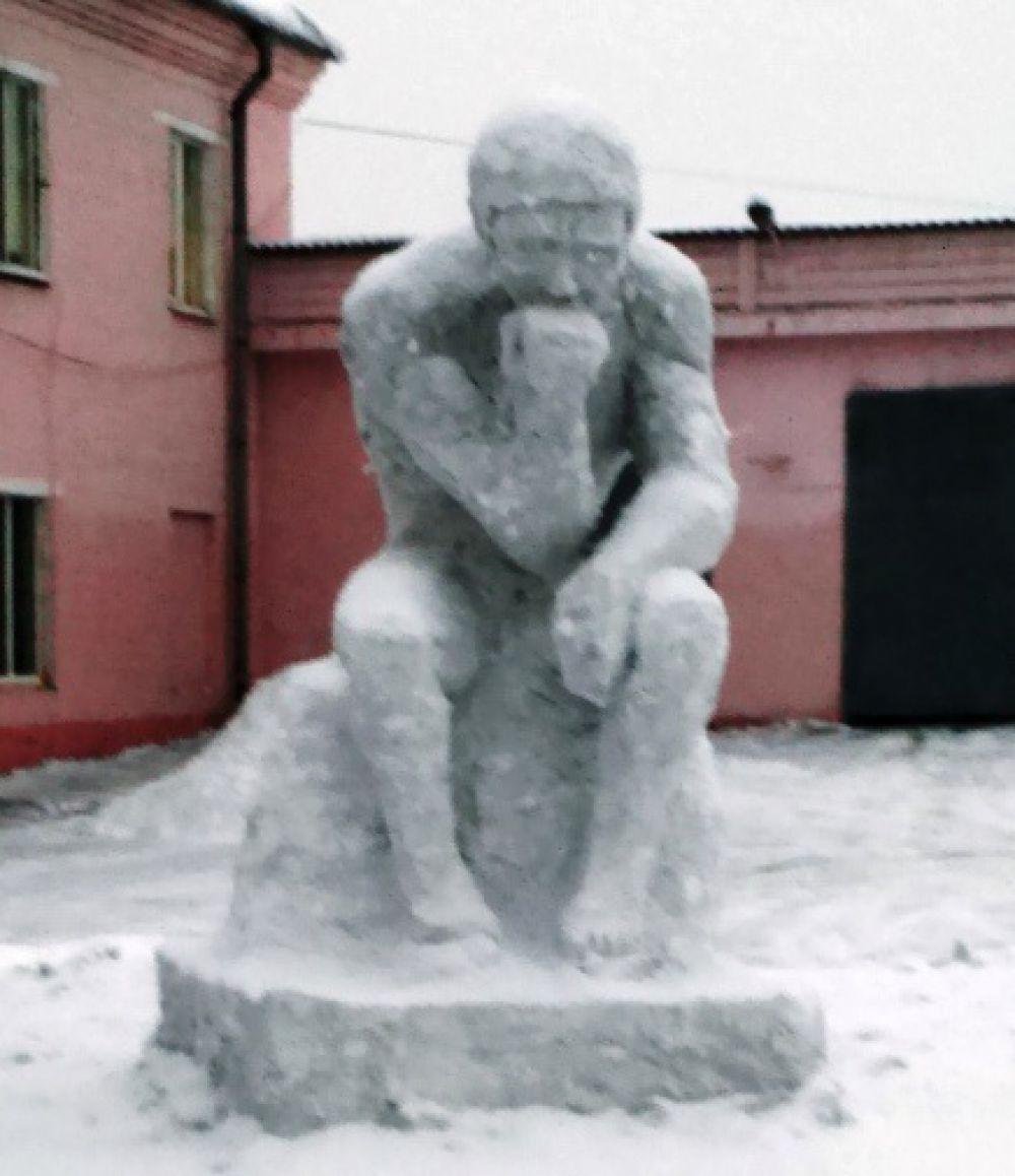 """""""Мыслитель"""" из Черемхово"""