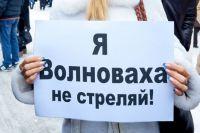 Марш в Киеве