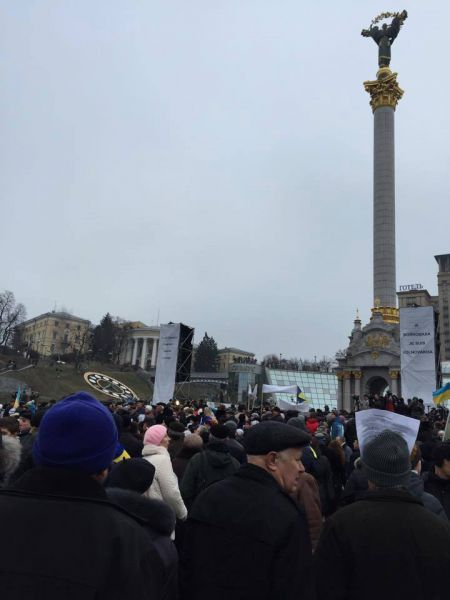 Марш единства