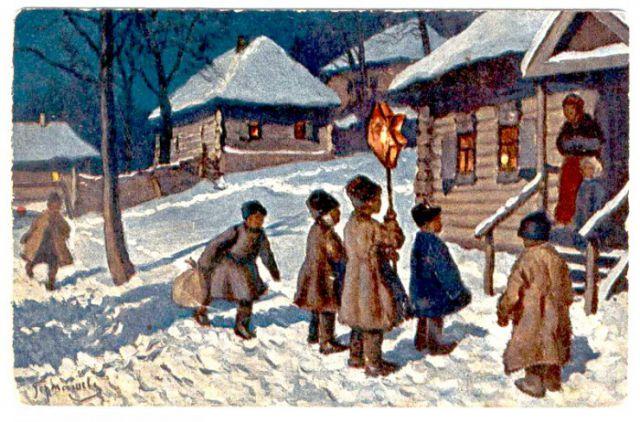 М. М. Гермашев. Открытка «Со звездой», 1916 год.