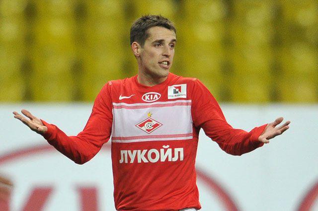 Футболист Кирилл Комбаров.