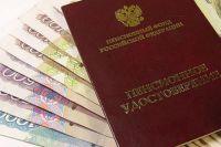 Изменения в правилах начисления пенсии коснуться тех, кто оформляет её после 1 января 2015 года.