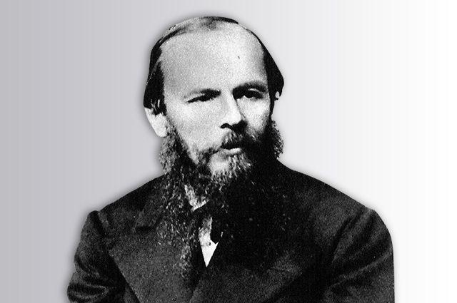 Федор Михайлович Достоевский.