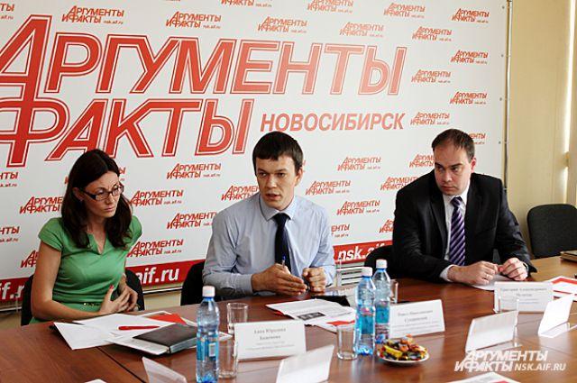 Эксперты обсудят состояние банковской системы Новосибирска