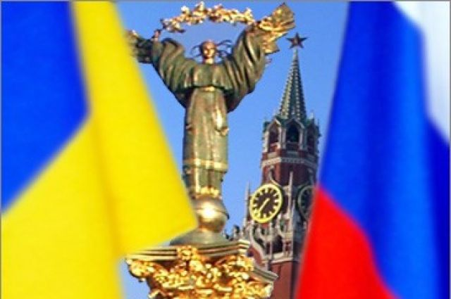 Украина и эРФ