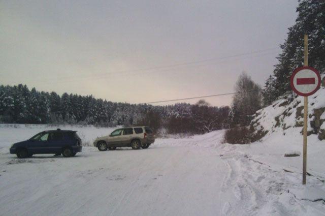 Закрытая ледовая переправа в Иркутской области.