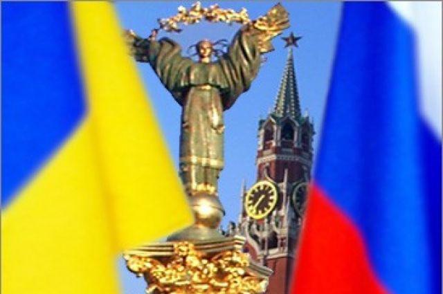 Украина и эРэФ