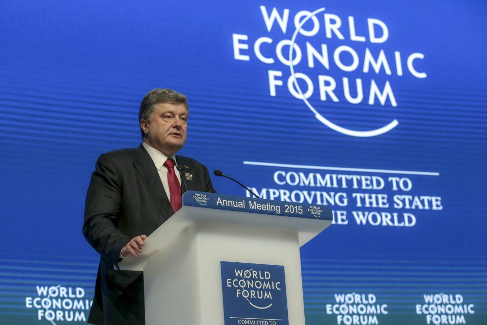 Выступление президента Украины длилось около получаса