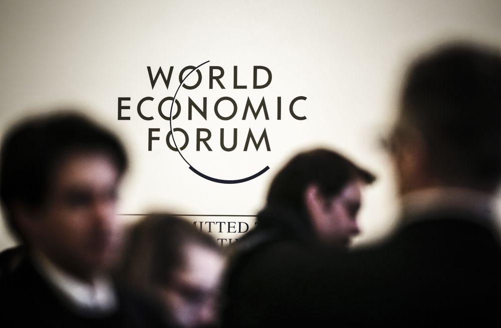 Петр Порошенко на экономическом форуме в Давосе