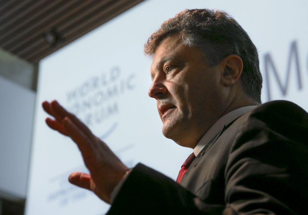 Петр Порошенко выступает перед мировым сообществом