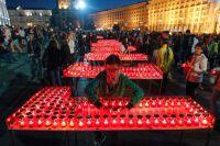 В память о Героях Украины