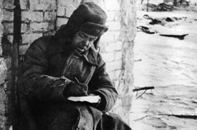 И полетит в родное Прикамье весточка с Ленинградского фронта.