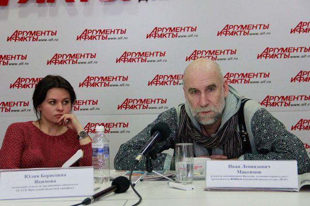 Юлия Якимова и Иван Максимов