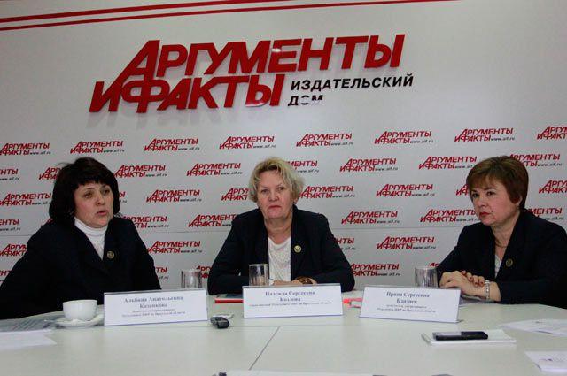 Альбина Казанкова, Надежда Козлова и Ирина Близнец