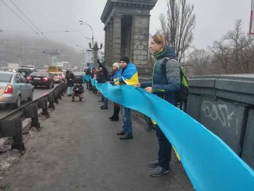 День соборности Украины 2015