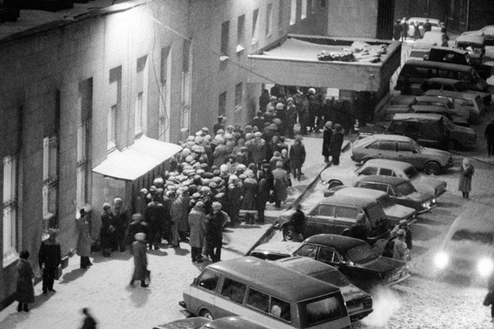 Денежный механизм СССР функционировал в условиях падения производства. В это время на территории СССР имели хождение безналичный рубль, наличный внутренний рубль, наличный инвалютный рубль (в 4,6 раза больше внутреннего рубля), переводной рубль системы СЭВ, сертификатные рубли Внешэкономбанка, боны союзного Минморфлота.