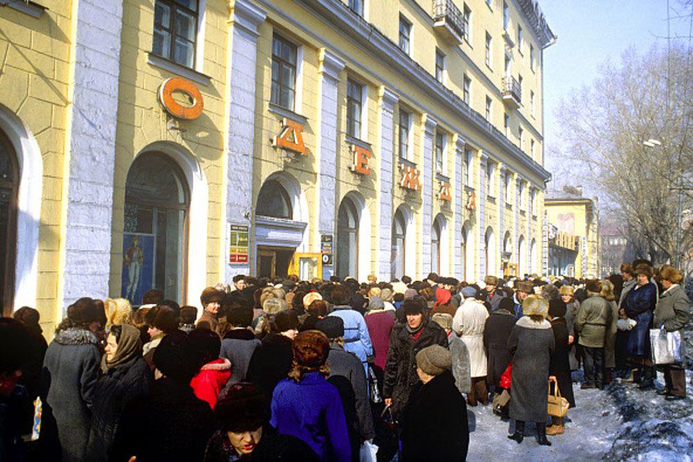 Между тем менее чем за две недели до этого, 10 января 1991 г., на заседании Верховного Совета Валентин Павлов опроверг слухи о грядущей реформе.