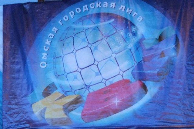 «Омичи» будут играть в Высшей лиге КВН.