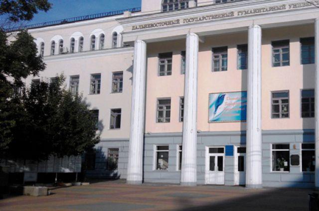 Вход в главный корпус ДВГГУ