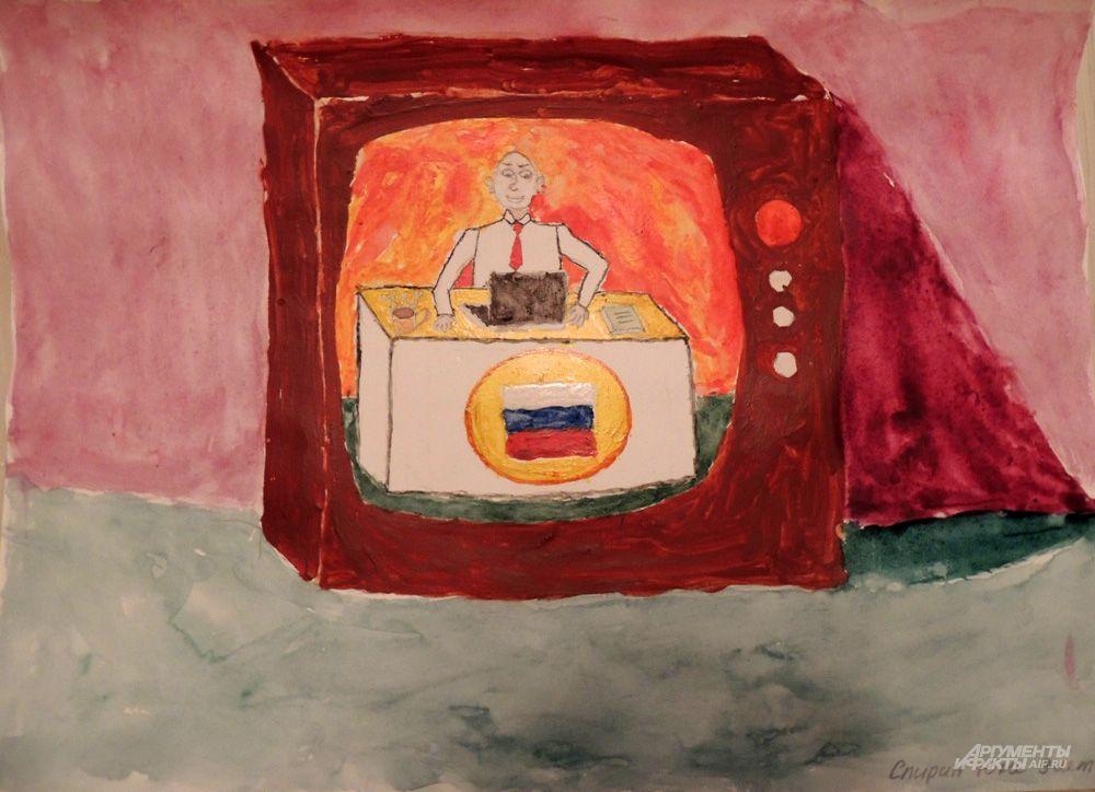 Спирин Юра (9 лет) уверен, что основная работа чиновников происходит в телевизоре.